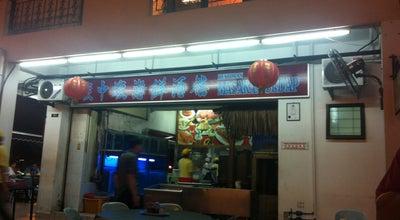 Photo of Asian Restaurant Restoran Masakan Sedap at Jalan Lintas, Kota Kinabalu, Malaysia