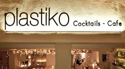 Photo of Cafe Plastiko at 9 Sofroniou, Athens 118 54, Greece