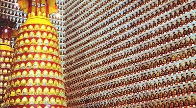 Photo of Temple Ten Thousand Buddhas Monastery 萬佛寺 at 221 Pai Tau Village, Sha Tin, Hong Kong