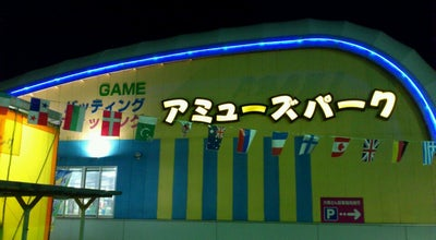 Photo of Arcade アミューズパークいわき 錦店 at 錦町江栗前59, いわき市, Japan