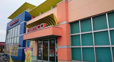 Photo of Arcade プラボ 秋田店 at 千秋久保田町4-2, 秋田市 010-0874, Japan