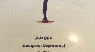 Photo of German Restaurant Amber European Restaurant at 2372 Bloor St W, Toronto, Ca M6S 1P5, Canada