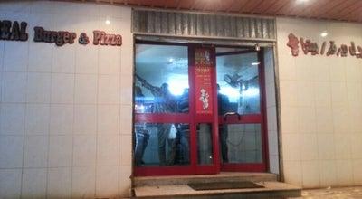 Photo of Burger Joint REAL Burger & Pizza at Khartoum 2 Market, Khartoum, Sudan