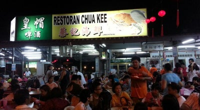 Photo of Seafood Restaurant Chua Kee Seafood Restaurant 蔡记海鲜楼 at Gelang Patah, Malaysia