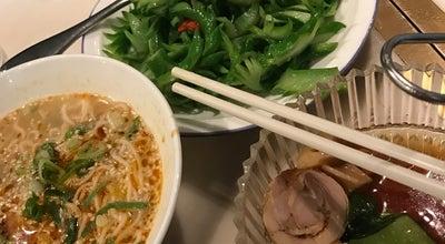 Photo of Restaurant Yum Cha Tsim Sha Tsui at 九龙尖沙咀加连威老道20-22号3楼, Hong Kong Na, Hong Kong