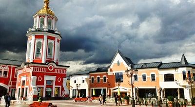 Photo of Shop and Service Outlet Village Белая Дача at Новорязанское Ш., 8, Котельники 140053, Russia
