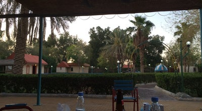 Photo of Water Park شاليهات بحيرة اليمامة | Al-Yamamah Resort at Riyad - Kharj Rd, Riyadh 57749-1158, Saudi Arabia