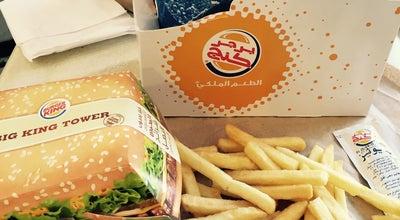 Photo of Burger Joint Burger King Hilton Mall at Makkah Al Mukarramah, Saudi Arabia