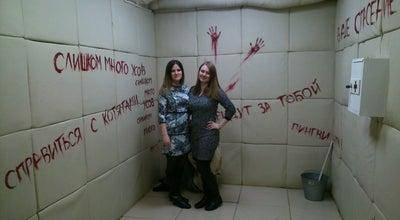 Photo of Arcade Podzamkom at Ул. Железнодорожная 27/2, Минск, Belarus