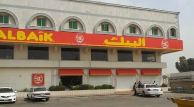 Photo of Fried Chicken Joint Al Baik | البيك at 21st, Jeddah 34421, Saudi Arabia