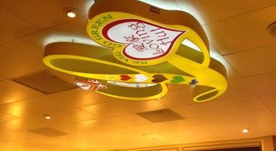 Photo of Asian Restaurant Loving Hut at 9928 Mira Mesa Blvd, San Diego, CA 92131, United States