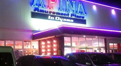 Photo of Arcade アピナ 小山店 at 駅南町4-27-2, 小山市 323-0822, Japan