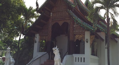 Photo of Temple WAT UMONGMAHATERACHAN at ตำบลศรีภูมิ, Mueang Chiang Mai, Thailand