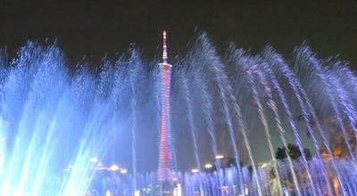 Photo of Plaza 花城广场 Huacheng Plaza at 珠江新城珠江西路和珠江东路, Guangzhou, Gu, China