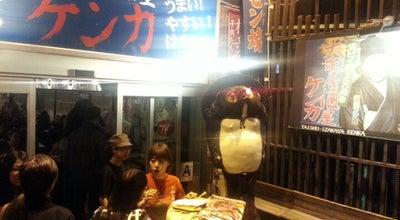 Photo of Japanese Restaurant Kenka at 25 Saint Marks Pl, New York, NY 10003, United States
