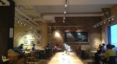 Photo of Bakery Le Pain Quotidien at 128 Wilton Road, London SW1V 1JZ, United Kingdom