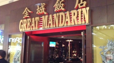 Photo of Chinese Restaurant Great Mandarin Restaurant at 8251 Flying Cloud Dr, Eden Prairie, MN 55344, United States