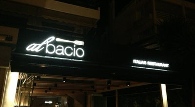Photo of Italian Restaurant Al Bacio at Λεωφόρος Ποσειδώνος 15, Vouliagmeni 166 71, Greece