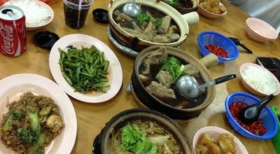 Photo of Chinese Restaurant Sin Heng Claypot Bak Koot Teh at 439 Joo Chiat Road Rising Court, Singapore 427652, Singapore