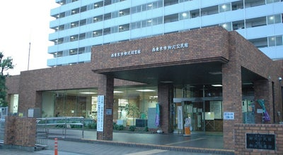 Photo of Library 西東京市 柳沢図書館 at 柳沢1-15-1, 西東京市 202-0022, Japan
