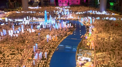 Photo of Museum 上海城市规划展示馆   Shanghai Urban Planning Exhibition Center at 人民大道100号, 黄埔   Huangpu, 上海 200001, China