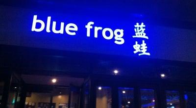 Photo of Burger Joint Blue Frog 蓝蛙 at 中山路100号, Nanjing, Ji, China