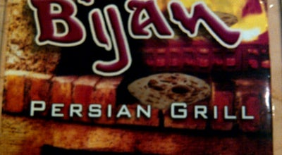 Photo of Middle Eastern Restaurant Bijan's Persian Grill at 5922 Hillcroft St, Houston, TX 77036, United States