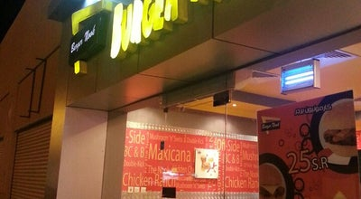Photo of Burger Joint Burger Nook | زاوية البرجر at Al-rayyan District | حي الريان, الدمام 31433, Saudi Arabia