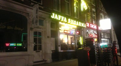 Photo of Middle Eastern Restaurant Jaffa Shoarma at Witte De Withstraat 44, Rotterdam 3012 BR, Netherlands