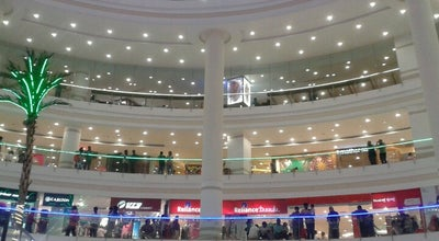 Photo of Tourist Attraction Royal Meenakshi Mall at 13th Cross, Hulimaavu, Bannerghatta Main Road, Bengaluru 560083, India