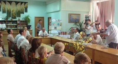 Photo of Library Научно-педагогическая библиотека at Ул. Адмиральская, 31, Николаев 54001, Ukraine