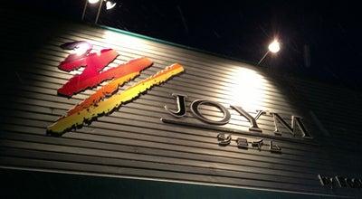 Photo of Bookstore JOYM-緑町店 at 緑町3-8-14, 三沢市, Japan