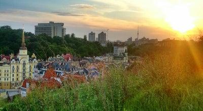 Photo of Mountain Замкова гора / Хоревиця at Андріївський Узвіз, Kiev 04070, Ukraine