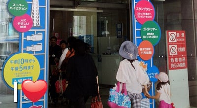 Photo of TV Station NHK放送技術研究所 at 砧1-10-11, 世田谷区 157-0073, Japan