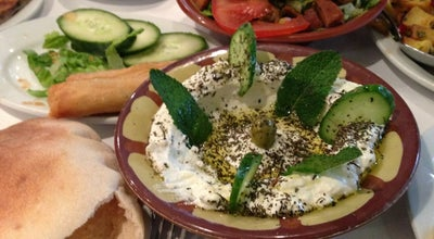 Photo of Middle Eastern Restaurant Al Hamra at 31-33 Shepherd Market, London W1J 7PT, United Kingdom