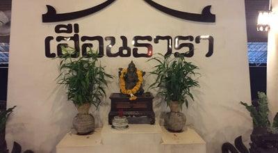 Photo of Thai Restaurant เฮือนธารา at นครสวรรค์, Thailand