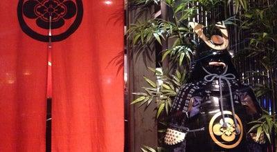 Photo of Japanese Restaurant Sushi Sasabune at 1417 S. King St., Honolulu, HI 96814, United States