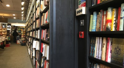 Photo of Bookstore Waterstones at 9-13 Garrick St, Covent Garden WC2E 9AU, United Kingdom