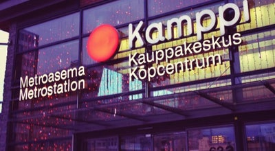 Photo of Mall Kauppakeskus Kamppi at Urho Kekkosen Katu 1, Helsinki 00100, Finland