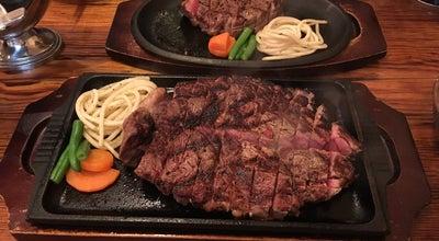 Photo of Steakhouse ステーキハウス 桂 at 南子安9-6-1, 君津市 299-1162, Japan