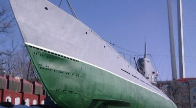 Photo of History Museum S-56 Submarine Museum at Ул. Светланская, 66, Vladivostok, Russia