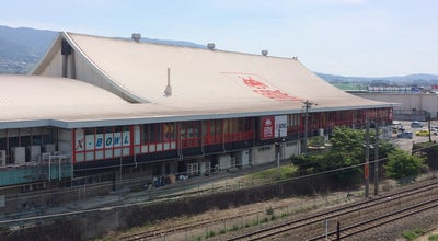 Photo of Bowling Alley X-BOWL 松本 at 平田東1-27-1, 松本市 399-0014, Japan