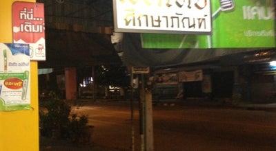 Photo of Bookstore สหไทยศึกษาภัณฑ์ at Thailand