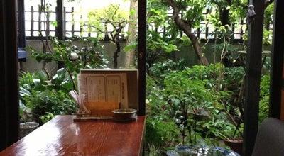 Photo of Tea Room 伊藤珈琲店 at 神明町10-9, 蒲郡市, Japan