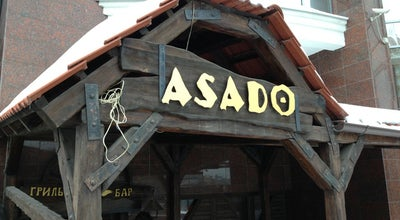 Photo of Argentinian Restaurant Asado at Ул. Сакко И Ванцетти, 99, Yekaterinburg 620014, Russia