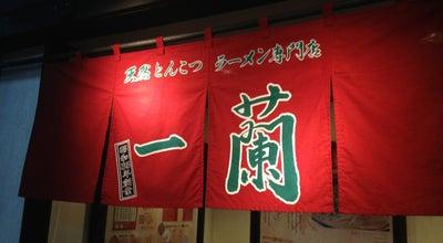 Photo of Food 一蘭 新宿中央東口店 (Ichiran) at 新宿3-34-11, 新宿区 160-0022, Japan