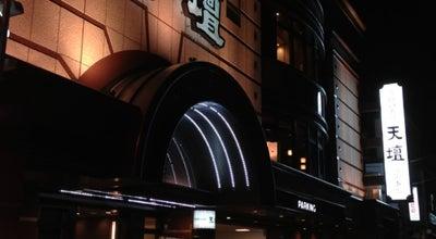 Photo of BBQ Joint 天壇 祇園本店 at 宮川筋1-255, 京都市 東山区, Japan