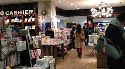Photo of Bookstore CHIENOWA BOOK STORE at 本町2-13-1, 朝霞市, Japan