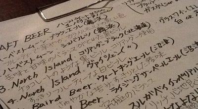 Photo of Bar ブルールーム at 小町2-8-9, 鎌倉市 248-0006, Japan