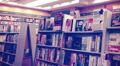 Photo of Bookstore Kinokuniya at Suria Klcc, Kuala Lumpur 50088, Malaysia